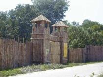 Прабългарско селище